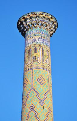 Usbekistan in 6 Tagen