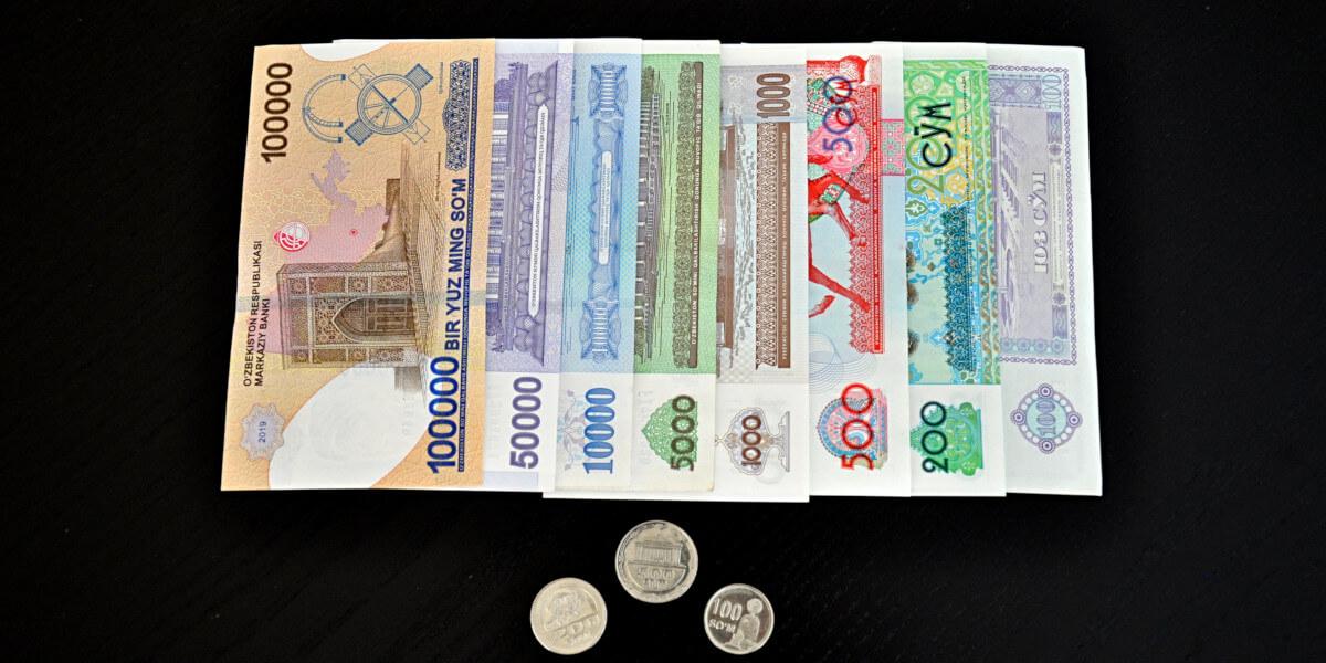 money in Uzbekistan