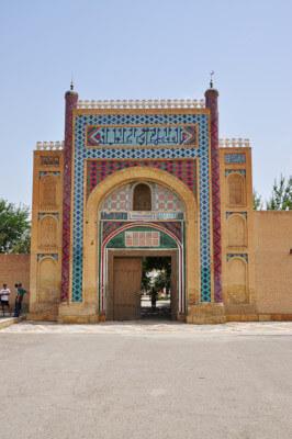 Летняя резиденция Ситора Мохи-Хоса.Бухара