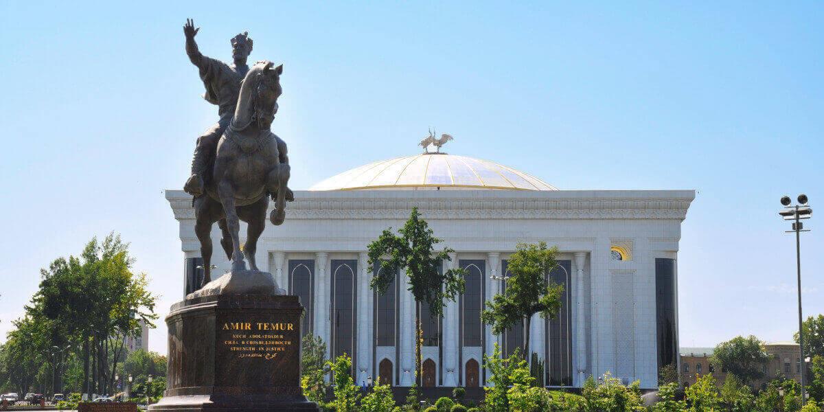 Ташкент, сквер Амира Тимура