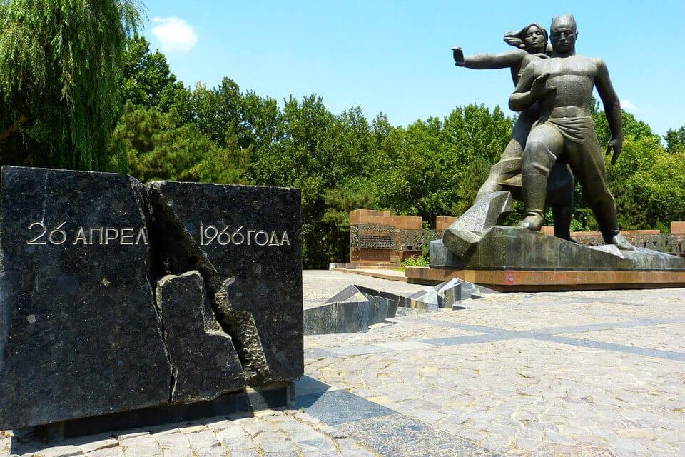 Монумент мужества Ташкент